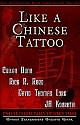 LIKE A CHINESE TATTOO edited by Bill Breedlove (trade paperback)